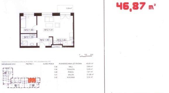 Mieszkanie dwupokojowe na sprzedaż Pabianice, Osiedle Bugaj  62m2 Foto 13