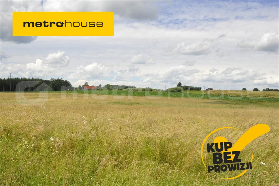 Działka rolna na sprzedaż Redy, Lidzbark Warmiński  102320m2 Foto 1