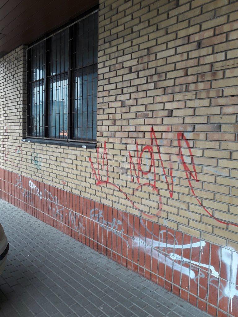 Lokal użytkowy na wynajem Białystok, Legionowa  20m2 Foto 8