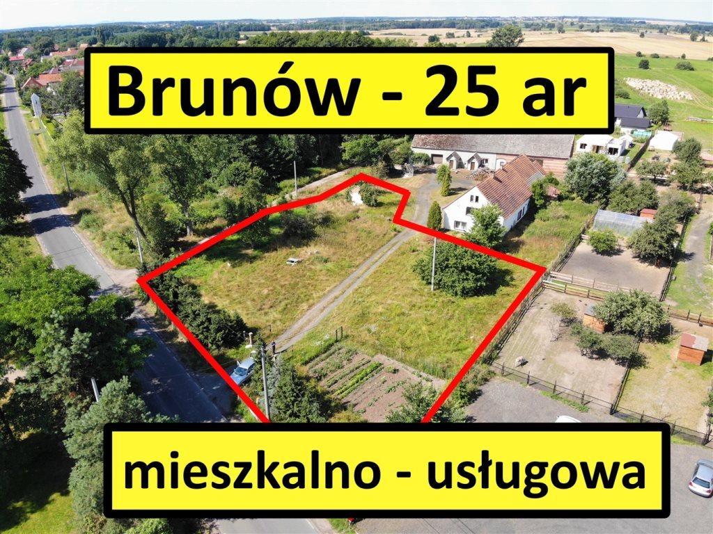 Działka budowlana na sprzedaż Brunów  2500m2 Foto 1