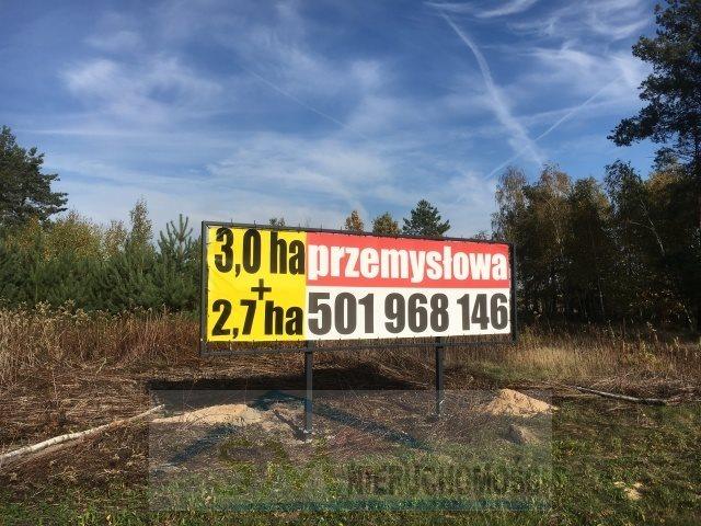 Działka przemysłowo-handlowa na sprzedaż Emilianów, wjazd z węzła trasy S8 Wola Rasztowska  56264m2 Foto 1