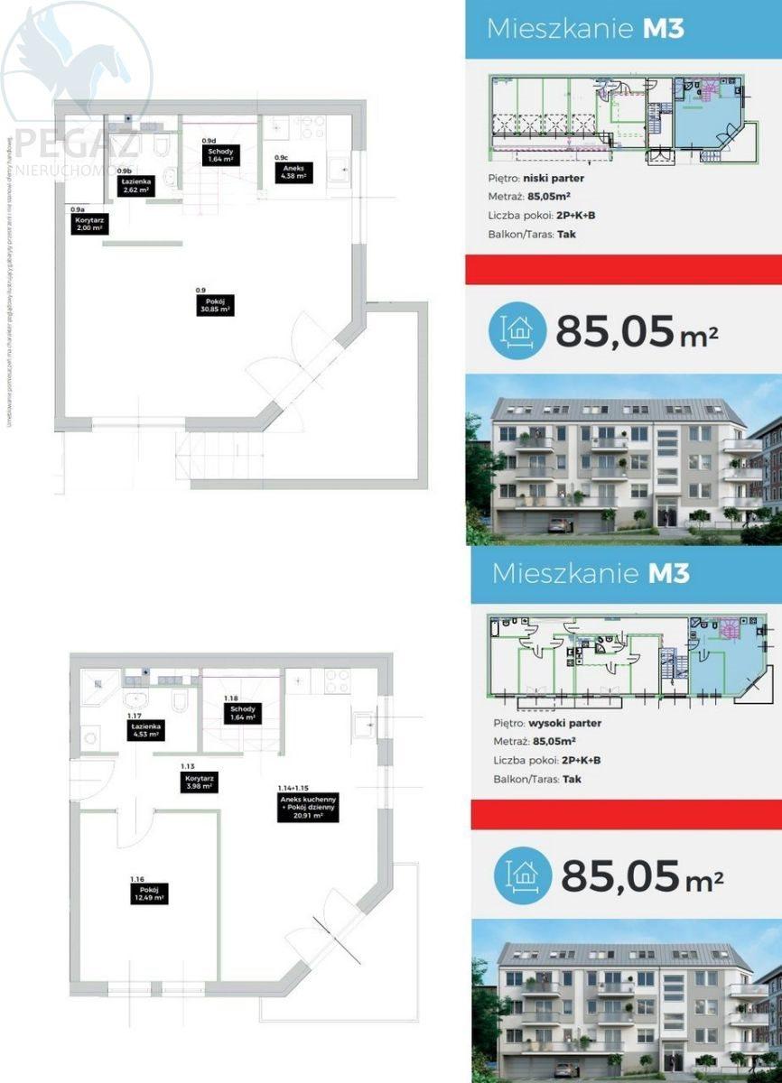 Mieszkanie trzypokojowe na sprzedaż Poznań, Jeżyce  88m2 Foto 3