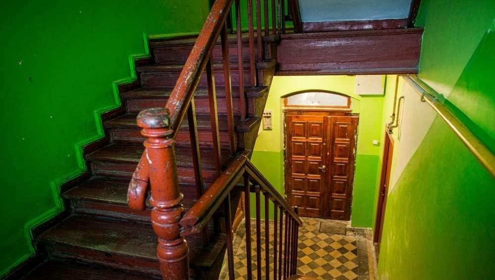 Dom na sprzedaż Inowrocław  850m2 Foto 10