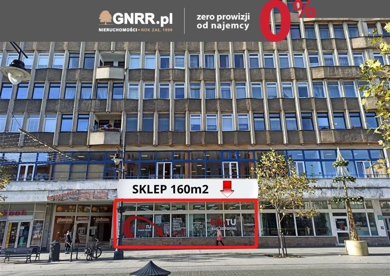 Lokal użytkowy na wynajem Łódź, Centrum, Centrum, PIOTRKOWSKA 115/119  160m2 Foto 3