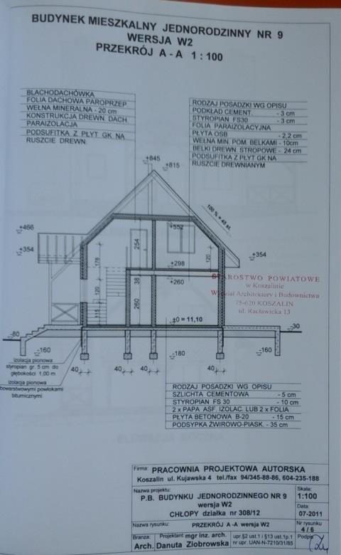 Działka budowlana na sprzedaż Chłopy, Widokowa  755m2 Foto 8