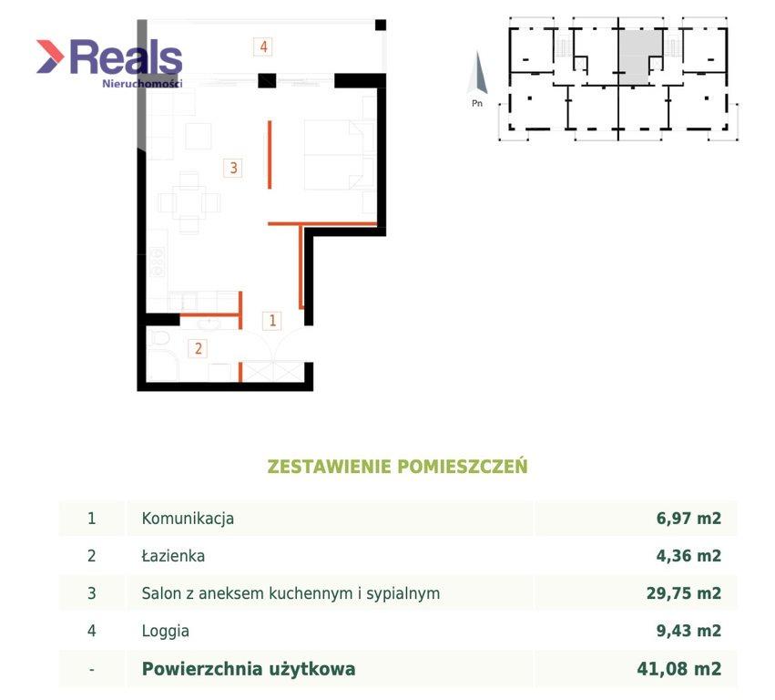 Mieszkanie dwupokojowe na sprzedaż Przemyśl, Bakończyce, Żołnierzy I Armii Wojska Polskiego  41m2 Foto 3