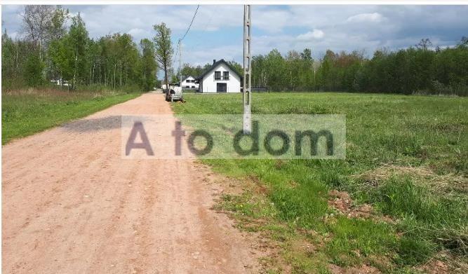 Działka rolna na sprzedaż Kobyłka  2521m2 Foto 1