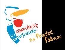 Lokal użytkowy na sprzedaż Warszawa, Praga-Północ  428m2 Foto 3