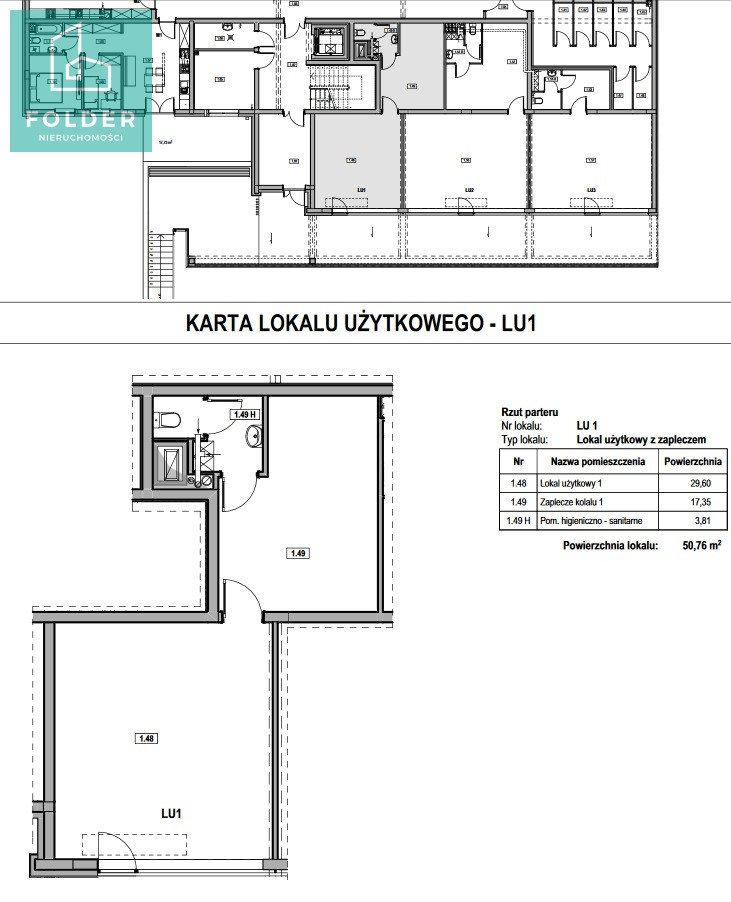 Lokal użytkowy na sprzedaż Rzeszów, Staromieście, Lubelska 63  52m2 Foto 11
