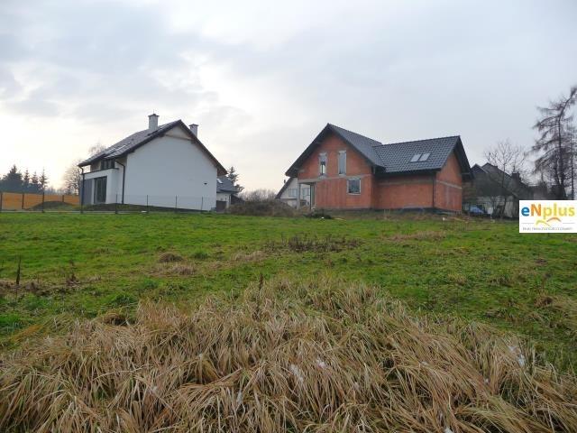 Działka budowlana na sprzedaż Wrząsowice  2000m2 Foto 8