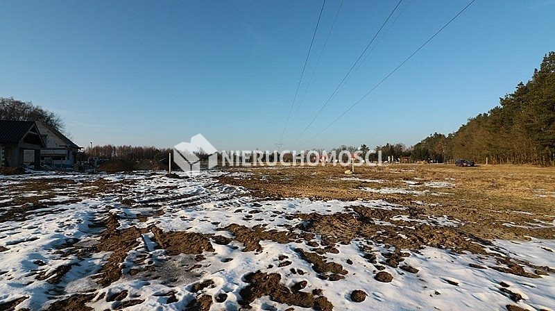 Działka budowlana na sprzedaż Nowogard, Obrzeża miasta  1250m2 Foto 6