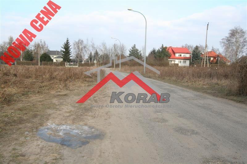 Działka budowlana na sprzedaż Dziekanów Leśny, Dziekanów Bajkowy  1000m2 Foto 1