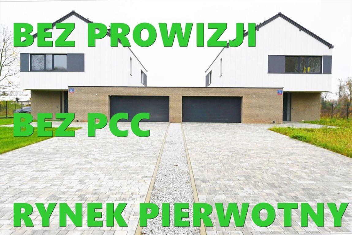 Dom na sprzedaż Żółwin  212m2 Foto 1