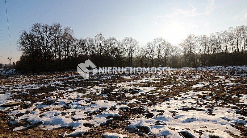 Działka budowlana na sprzedaż Nowogard, Obrzeża miasta  1250m2 Foto 5
