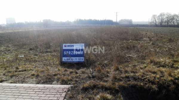 Działka budowlana na sprzedaż Rędziny, Marianka Rędzińska, Srebrna  2626m2 Foto 1