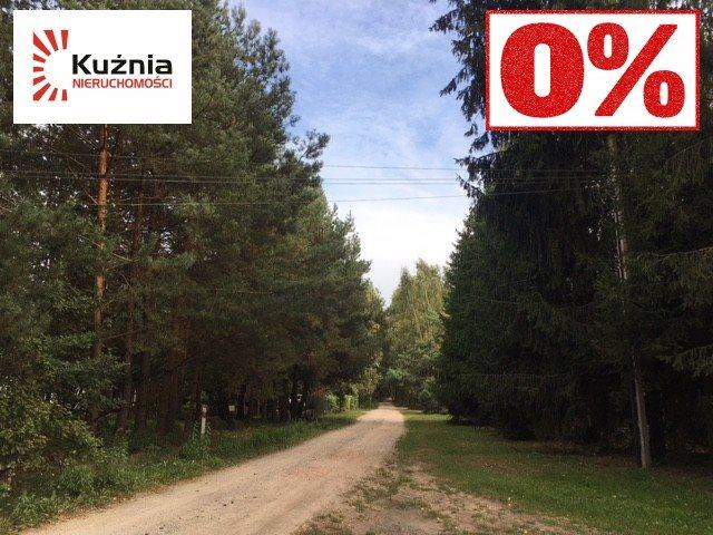 Działka budowlana na sprzedaż Siestrzeń, Łąkowa  2064m2 Foto 1