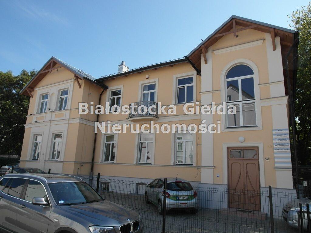 Lokal użytkowy na sprzedaż Białystok, Centrum, Lipowa  632m2 Foto 1