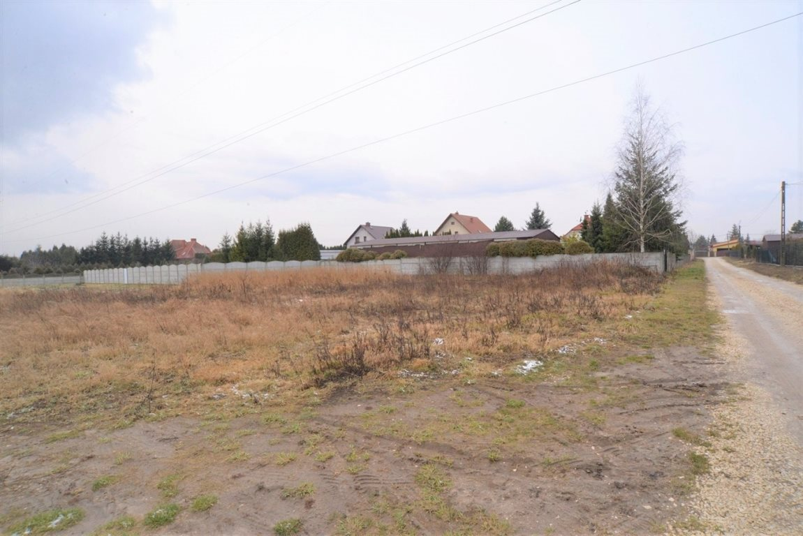 Działka budowlana na sprzedaż Bilcza  1350m2 Foto 1