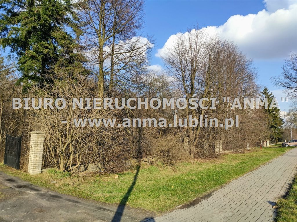 Działka budowlana na sprzedaż Lublin, Szerokie, Zimne Doły, Nałęczowska  4286m2 Foto 1