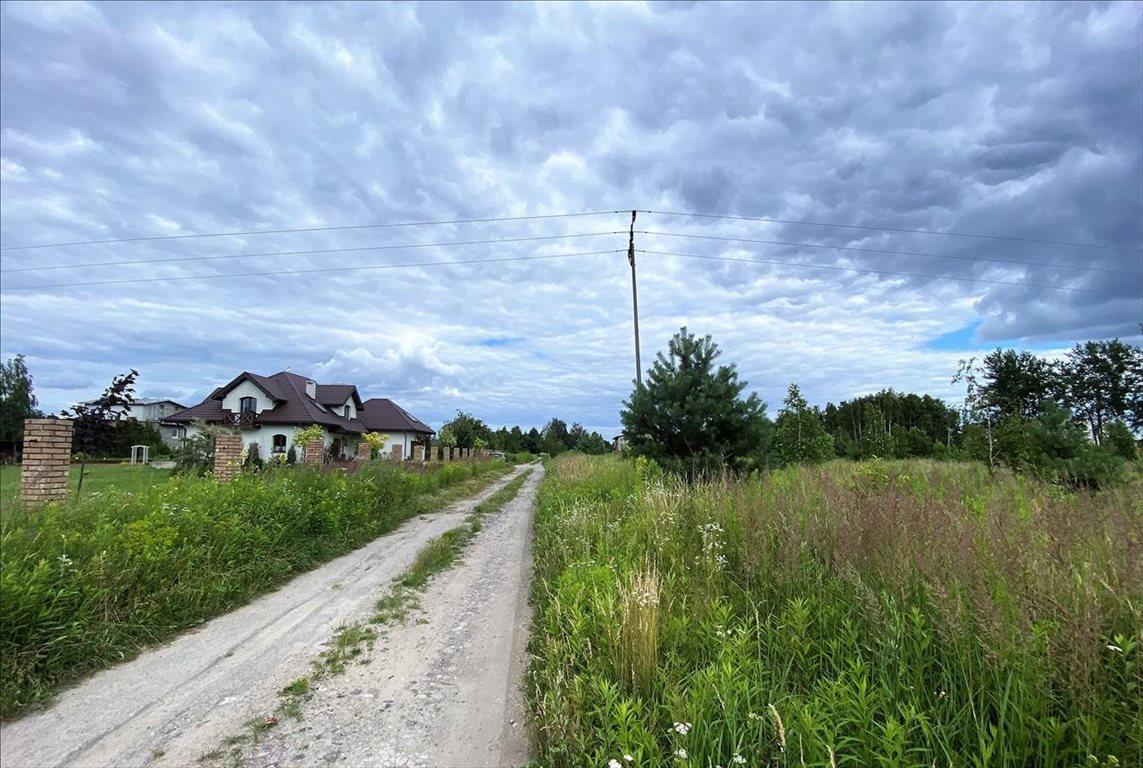 Działka budowlana na sprzedaż Janki  2538m2 Foto 1