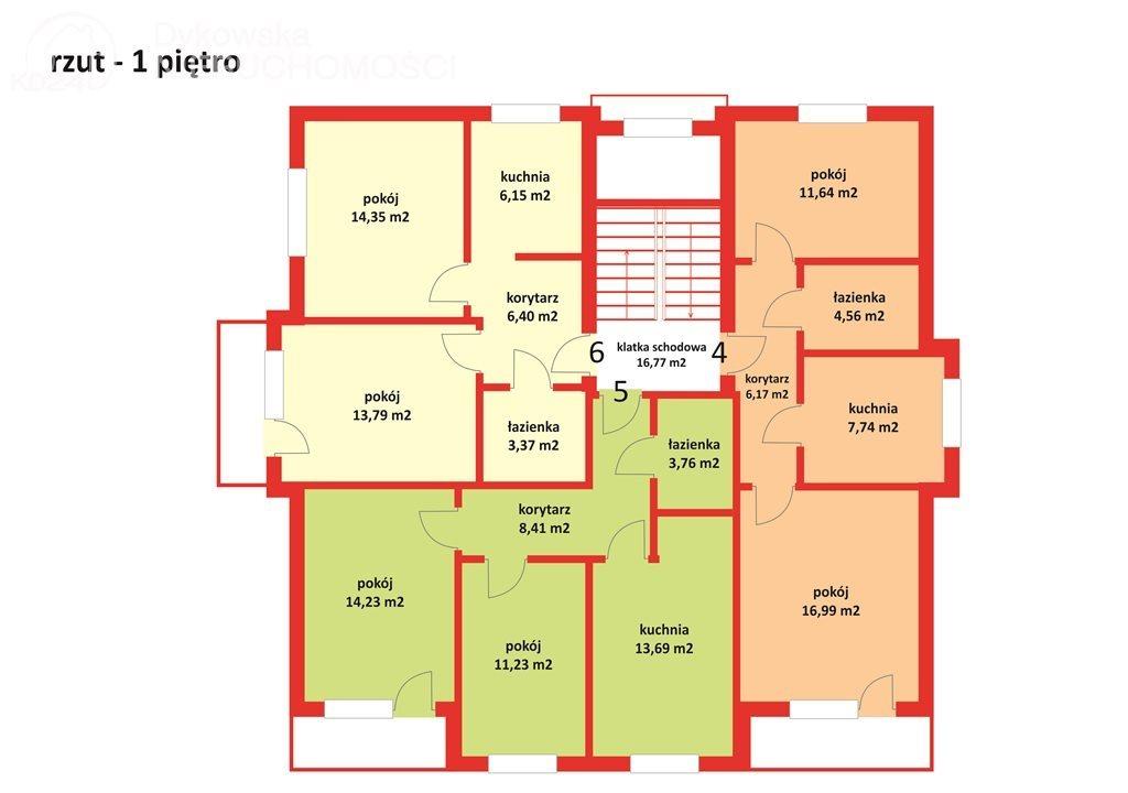 Mieszkanie dwupokojowe na sprzedaż Lębork, Stryjewskiego  47m2 Foto 1