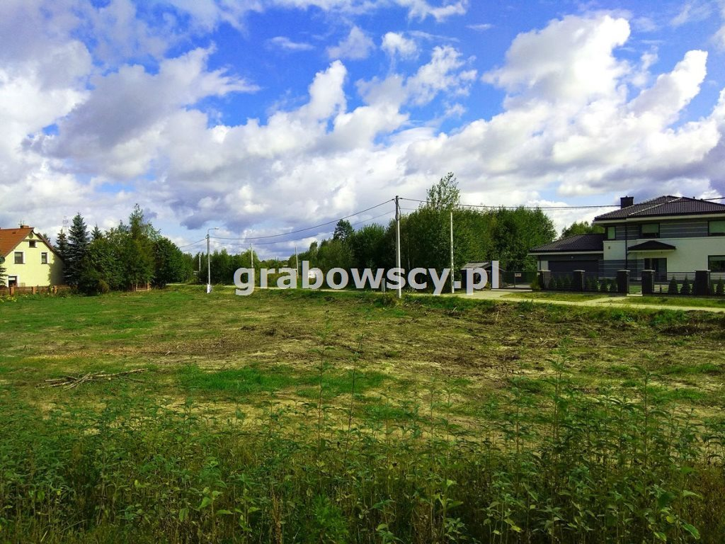 Działka budowlana na sprzedaż Hryniewicze  1636m2 Foto 2