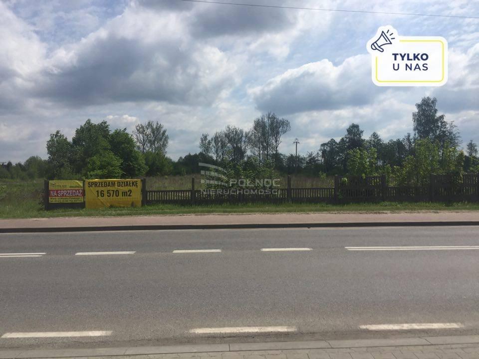 Działka przemysłowo-handlowa na sprzedaż Stąporków, Górnicza  16570m2 Foto 1