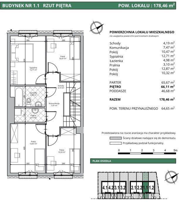 Dom na sprzedaż Kobyłka  178m2 Foto 4
