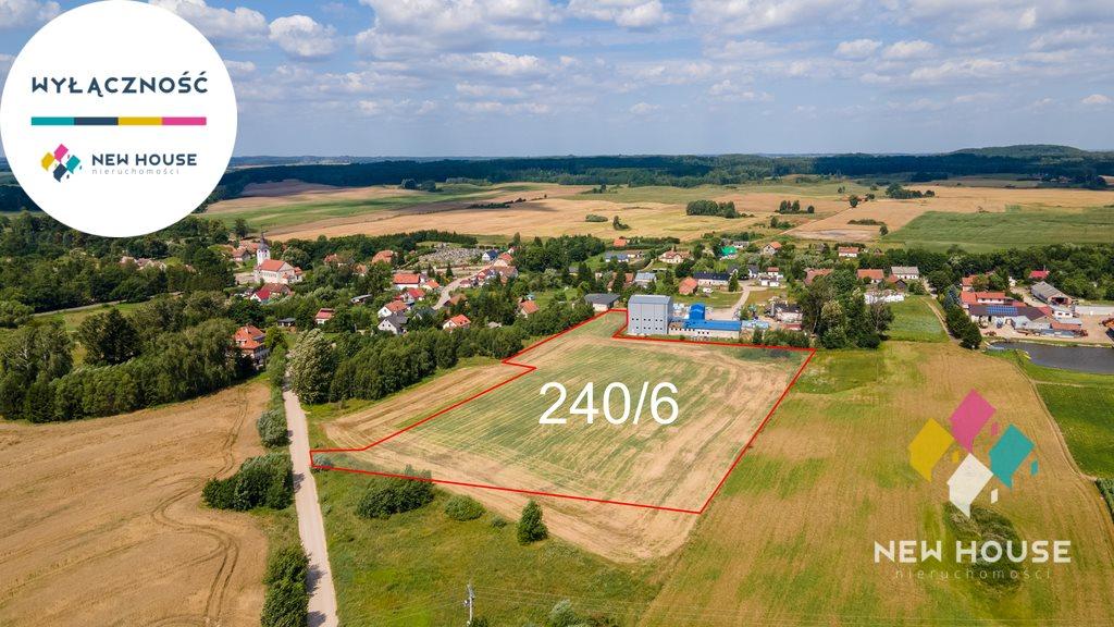 Działka rolna na sprzedaż Boguchwały  19200m2 Foto 1