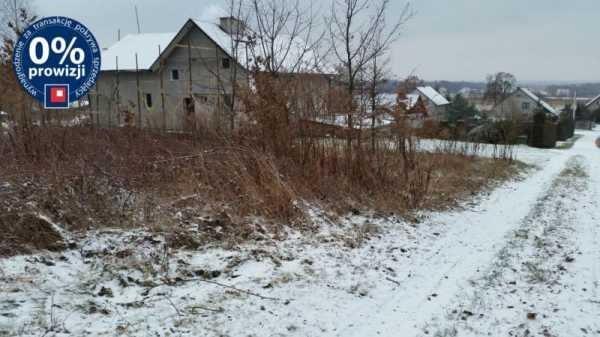 Działka budowlana na sprzedaż Kwaczała, Czarny las, Czarny las  4000m2 Foto 1