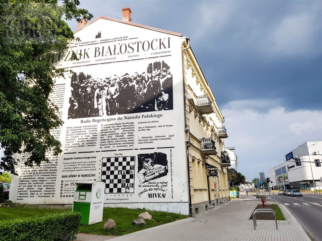 Lokal użytkowy na wynajem Białystok, Centrum, Ciepła  216m2 Foto 9