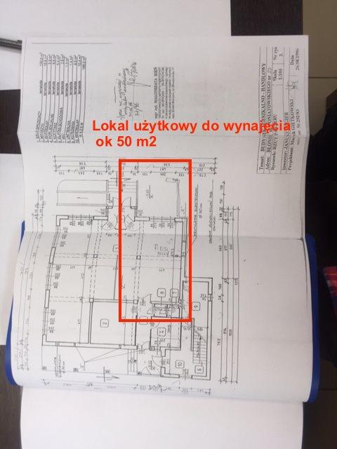 Lokal użytkowy na wynajem Błonie, Ks.J. Poniatowskiego 27  50m2 Foto 2