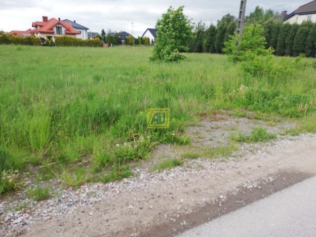 Działka budowlana na sprzedaż Podolszyn Nowy  1200m2 Foto 1