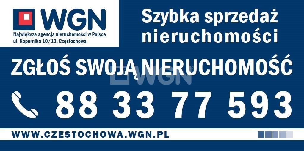 Działka budowlana na sprzedaż Stary Cykarzew, Częstochowska  6756m2 Foto 9