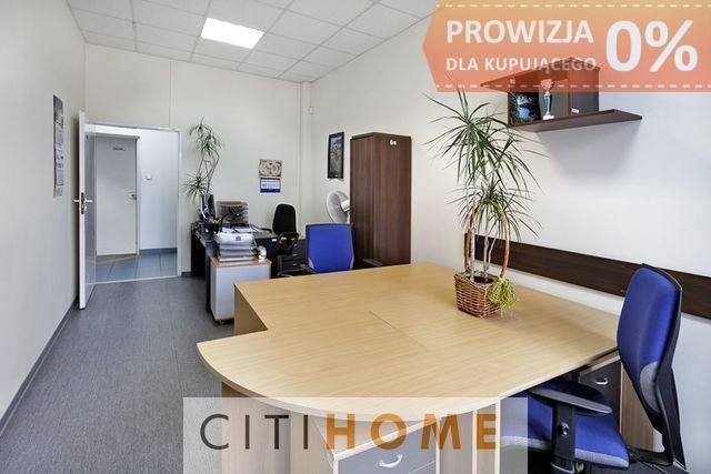 Lokal użytkowy na sprzedaż Warszawa, Bemowo  3439m2 Foto 5