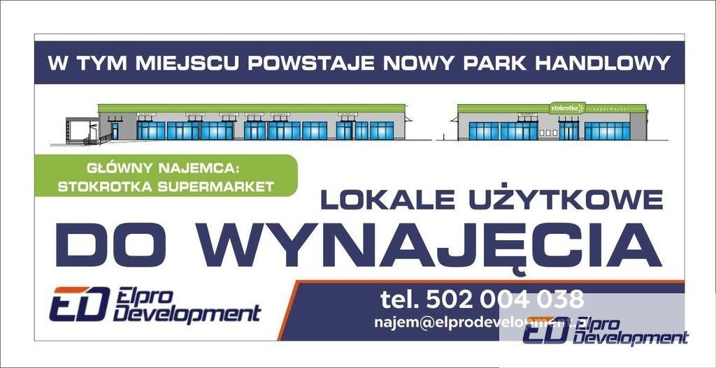 Lokal użytkowy na wynajem Tarnów, Powstańców Warszawy  170m2 Foto 4