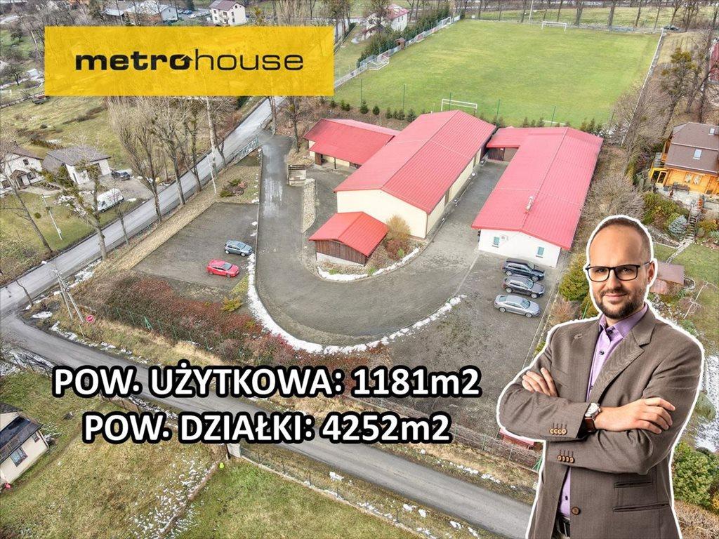 Lokal użytkowy na sprzedaż Iskrzyczyn, Dębowiec  1181m2 Foto 1