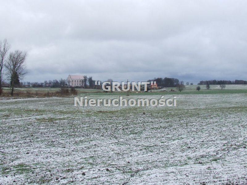 Działka rolna na sprzedaż Skrzatusz  10029m2 Foto 2
