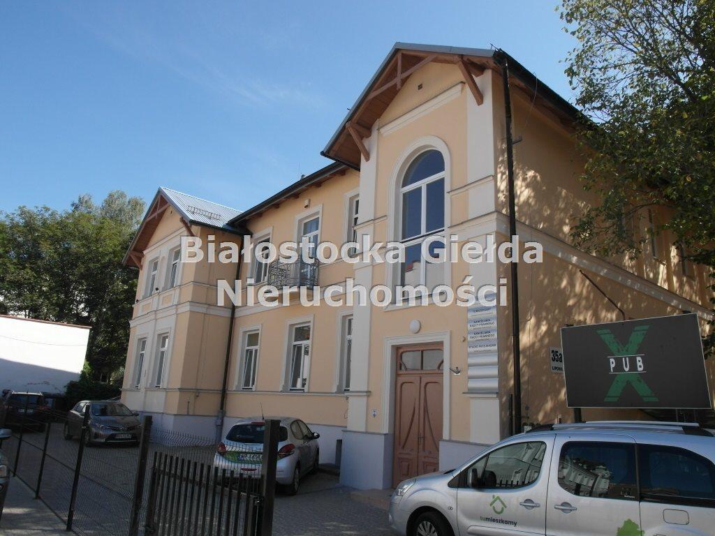 Lokal użytkowy na sprzedaż Białystok, Centrum, Lipowa  632m2 Foto 2